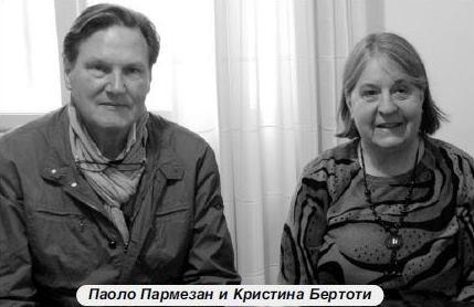 Gli articoli del Kozarski Vjesnik sull'APP